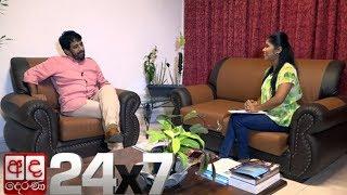 Raigam Tele'es 2017 | Prof. Patrick Ratnayake
