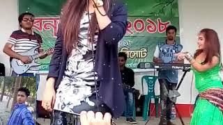 বাংলা নতুন গান কনসাট 2018
