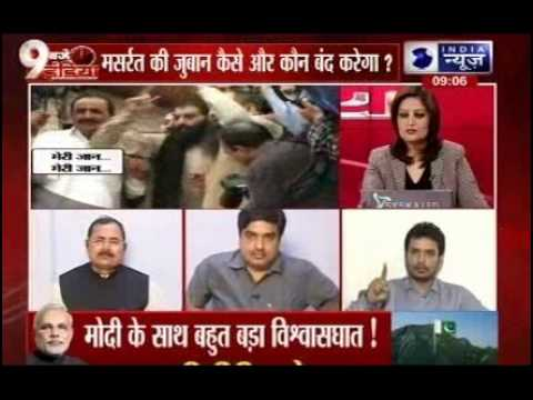 Masrat Alam unfurls Pakistan flag in Kashmir, should he be re-arrested?