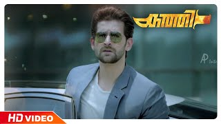 Kaththi Malayalam Movie   Scenes    Neil Nitin Mukesh came to know Vijay is still alive