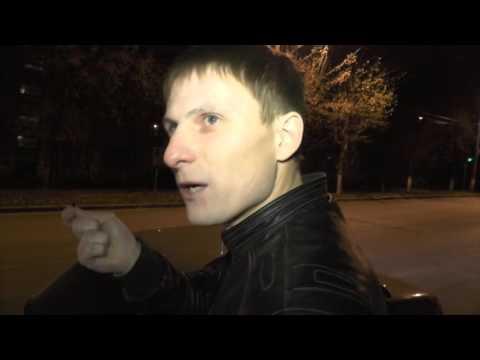 Пьяный драчун на «десятке» и курсантки Профсоюзная. Место происшествия 01.11.2016