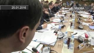 Видеозапись обсуждения новой редакции КоАП: статья 39.16. (издержки)