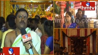 Vijayadashami Celebrations 2018 In Peddamma Temple | hmtv