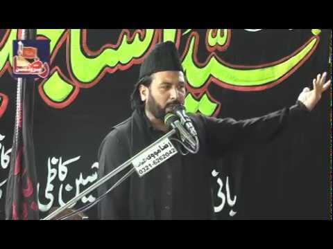 Allama Hafiz Najam Ul Abbas | 8 Safar 2018 | Kiranwala Gujrat ( www.Gujratazadari.com )