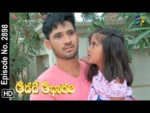 Aadade Aadharam | 29th October 2018 | Full Episode No 2898 | ETV Telugu