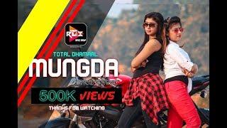 Mungda Dance Choreography | Total Dhamaal | Sonakshi Sinha | Ajay Devgn | Rdx Dance Group Bongaon