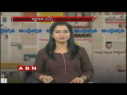 Discussion on IT Plans to Conduct Raids on Political leaders in AP | BJP Strategies | Part 2