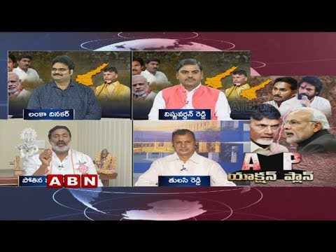 Discussion On BJP, JANASENA ,YCP Parties Allegations On TDP Govt | Part 1