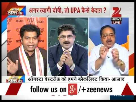 Panel discussion on AgustaWestland chopper scam and Sonia Gandhi's role - Part IV