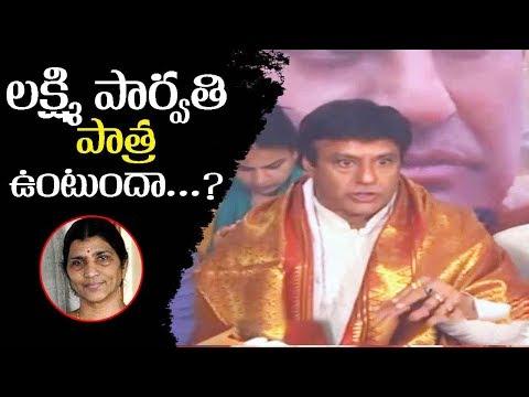 Nandamuri Balakrishna About Lakshmi Parvathi  Role in NTR Biopic | Telugu Trending