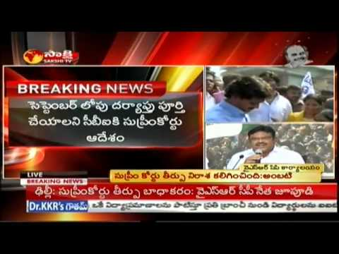 Ambati accuses CBI of misleading courts in YS. Jagan Mohan Reddy case