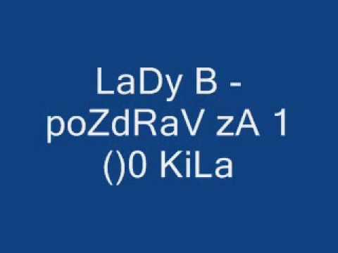 Преглед на клипа: Ann G i Lady B  - Pozdrav Za g-n.100 Kila