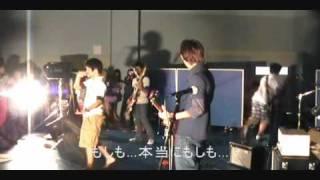 RADWIMPS もしも 高校生コピーバンド LIVE ver.