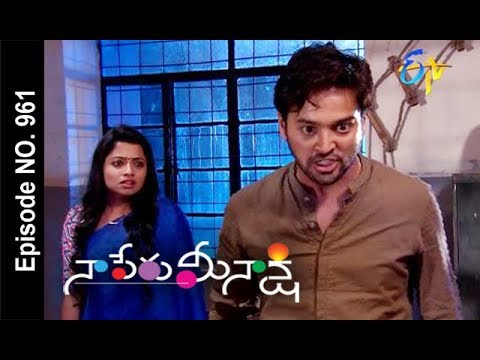 Naa Peru Meenakshi | 19th February 2018  | Full Episode No 961| ETV Telugu