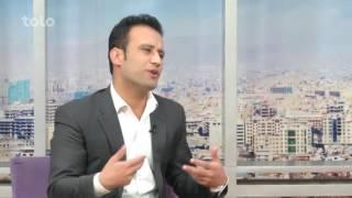 Bamdad Khosh - Matn-e-Zindagi - 22-11-2016 - TOLO TV