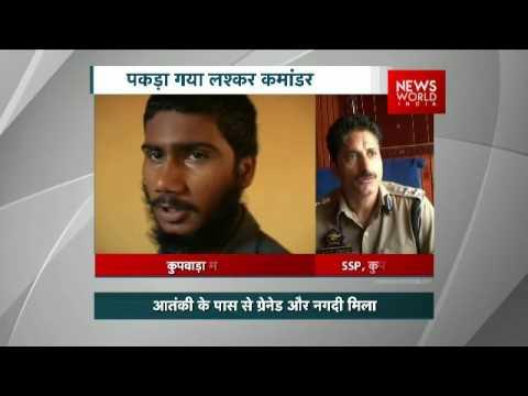 LeT Commander Abu Ukasha Arrested In Kupwara