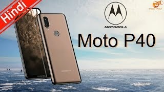 MOTO P40 - Full Specifications, Price, First Look, Unboxing, Release Date in INDIA !