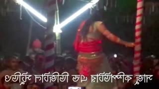Aisan Mujra # Pakistani Desi Jatra dance