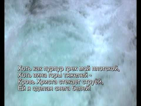 Сергей Брикса. Помнишь ли ручей