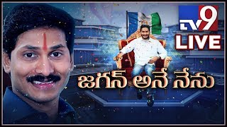 YS Jagan Interview Before AP Election Results 2019