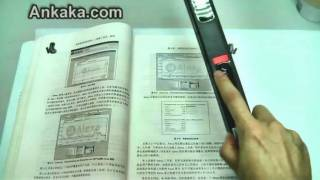 How to Play Portable Cordless Handheld Scanner (HandyScan) w/ 600/300 DPI Resolution
