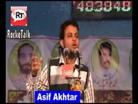 popular Romantic Gheet Tum hi Dil ka Arman ho by Asif Akhtar...