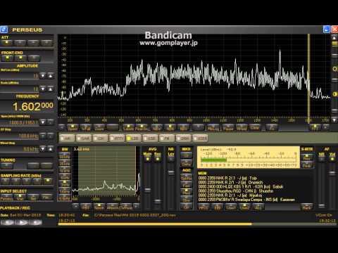 1602 kHz UNID / Mar 01,2015 1830 UTC