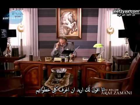 دوام العذاب (التسوية) الحلقه 2 الجزء 3 مترجم araf zamani