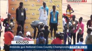 SPORTS: Emisinde gya National Cross Country Championship