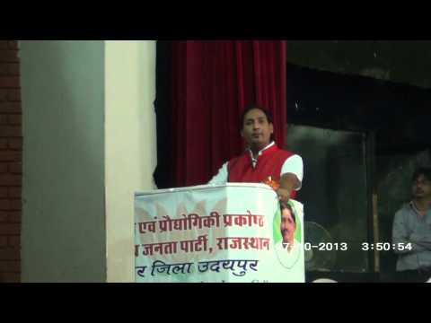 [must Watch] Suresh Albela Praise Narendra Modi In His Great Avtar video
