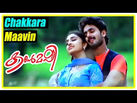 Kanmashi - Chakkara Maavin Song video