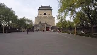 Beijing Drums and Bells