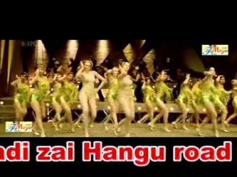 Alee kana pashto song mix with Le Le Maza Le