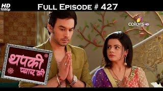 Thapki Pyar Ki - 8th September 2016 - थपकी प्यार की - Full Episode HD