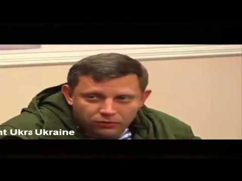 Donetsk rebel leader Zaharchenko says he will continue to fight for Ukraine