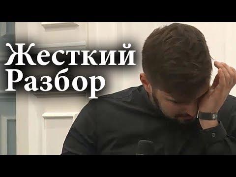 Парня НАКРЫЛО! Жесткий разбор с Петром Осиповым и Михаилом Дашкиевым | Бизнес Молодость