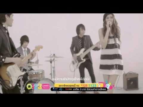 นิดนึง – พิจิกา (Pijika) [Official MV] HD