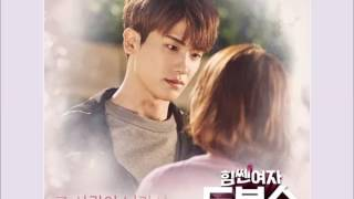 PARK HYUNG SIK - Because Of You HAN+ROM+ENG OST Strong Woman Do Bong Soon  Koreanlovers