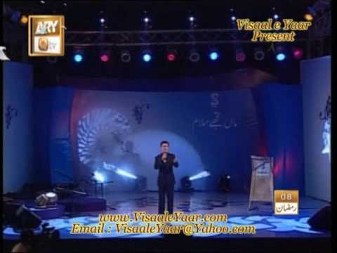 Qasida Burdah( Rahim Shah In Qtv )by Visaal video