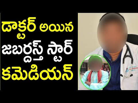 Doctorate for Jabardasth Comedian Sudhakar | How Sudhakar Honored With Doctorate? | Tollywood Nagar