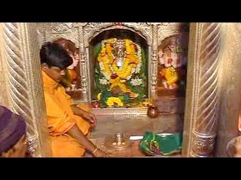 Marathi Song | Aarti Paramparik | Neelam | Kalubai Devi Songs 2014 video