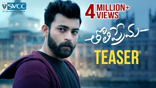 Tholi Prema Movie Review, Rating, Story, Cast & Crew