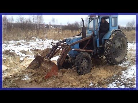 Трактор Т40АМ Погрузка Песка КУНом.