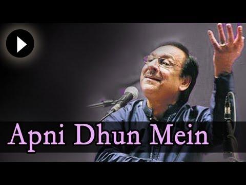 Apni Dhun Mein - Ghulam Ali Songs - Ghazal - Mehfil Mein Baar...