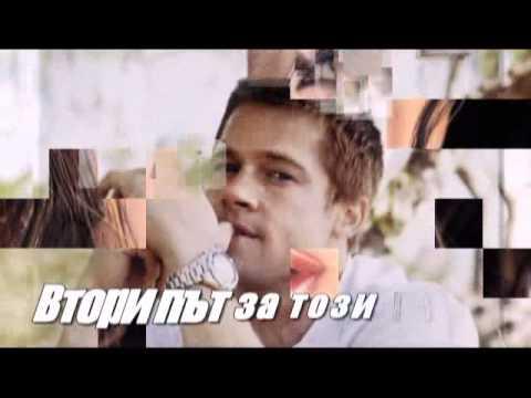 Litsa Giagkousi-To Dis Eksamartein - bulgarian translation