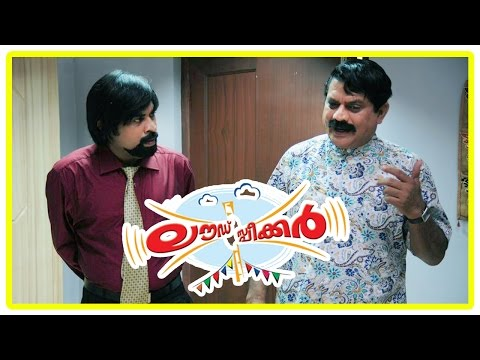 Loudspeaker - Jagathy-suraj Comedy video