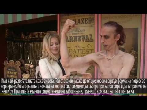 ▶ 7 те най странни хора по света   VBOX7 1