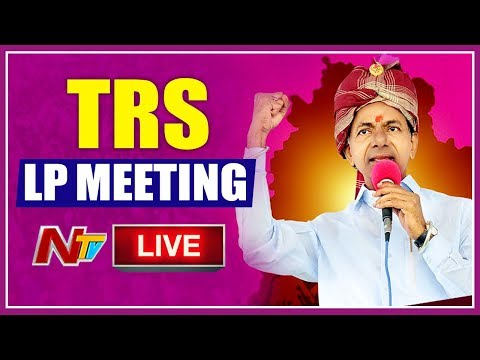 LIVE: KCR Press Meet Live || TRS Back to Power || TRS Vs Mahakutami - NTV Live