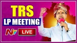 LIVE: KCR Press Meet Live    TRS Back to Power    TRS Vs Mahakutami - NTV Live