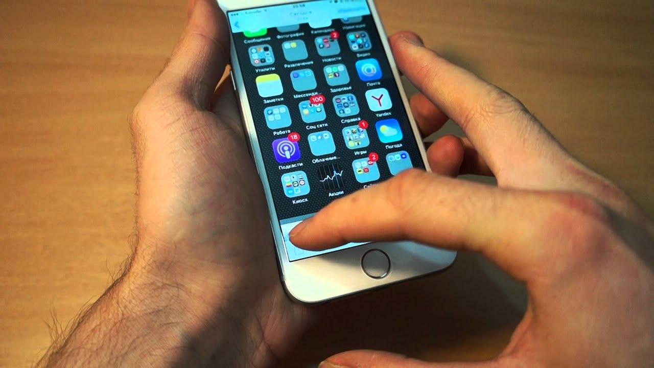 Смартфон iPhone 5s с iOS 11 работает медленнее, чем с iOS 61